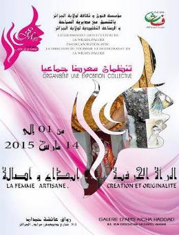 Expo femmes artisanes1
