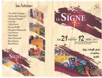 Le Signe1