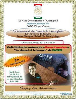 Amazigh café littéraire