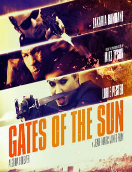 Cinéma Gates of the sun