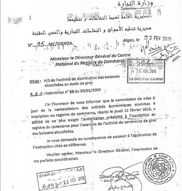 Note Ministère du Commerce