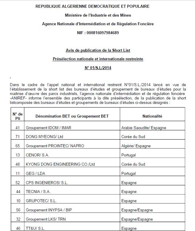 Short list Ministere de l'industrie et des mines 1