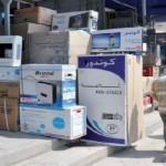 boutiques électroménagers